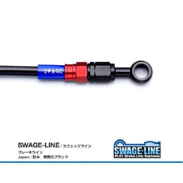 超特価激安 Z750F A4-5 ダブルディスク 76-77 フロントブレーキホースキット レッド/ブラック メッシュ ブラックスモーク SWAGE-LINE 長さ変更可能, SOHO本舗 8d68305e
