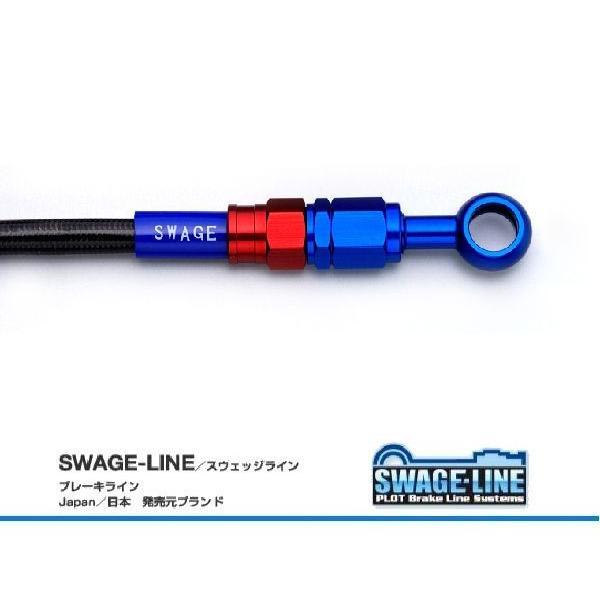 【信頼】 Z750F A4-5 ダブルディスク 76-77 フロントブレーキホースキット レッド/ブルー メッシュ ブラックスモーク SWAGE-LINE 長さ変更可能, 神戸みなとレザー Rising 9f811d65