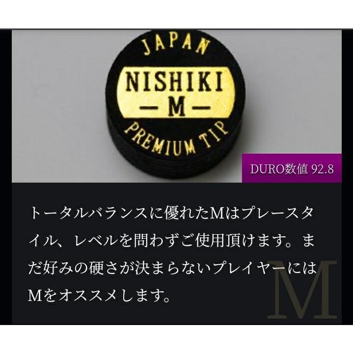 錦タップ 【NISHIKI TAP】ビリヤード タップ billiards-fox 03