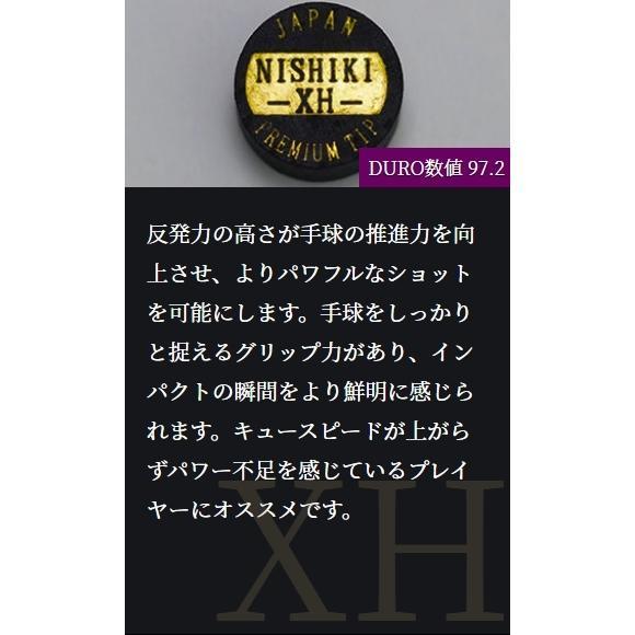錦タップ 【NISHIKI TAP】ビリヤード タップ billiards-fox 09