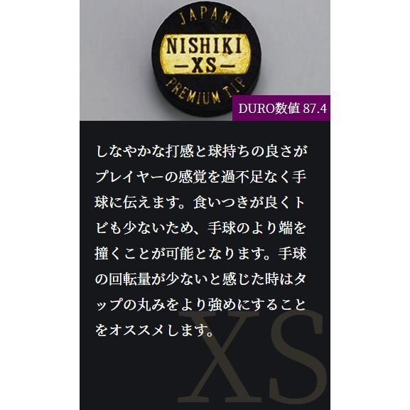錦タップ 【NISHIKI TAP】ビリヤード タップ billiards-fox 10
