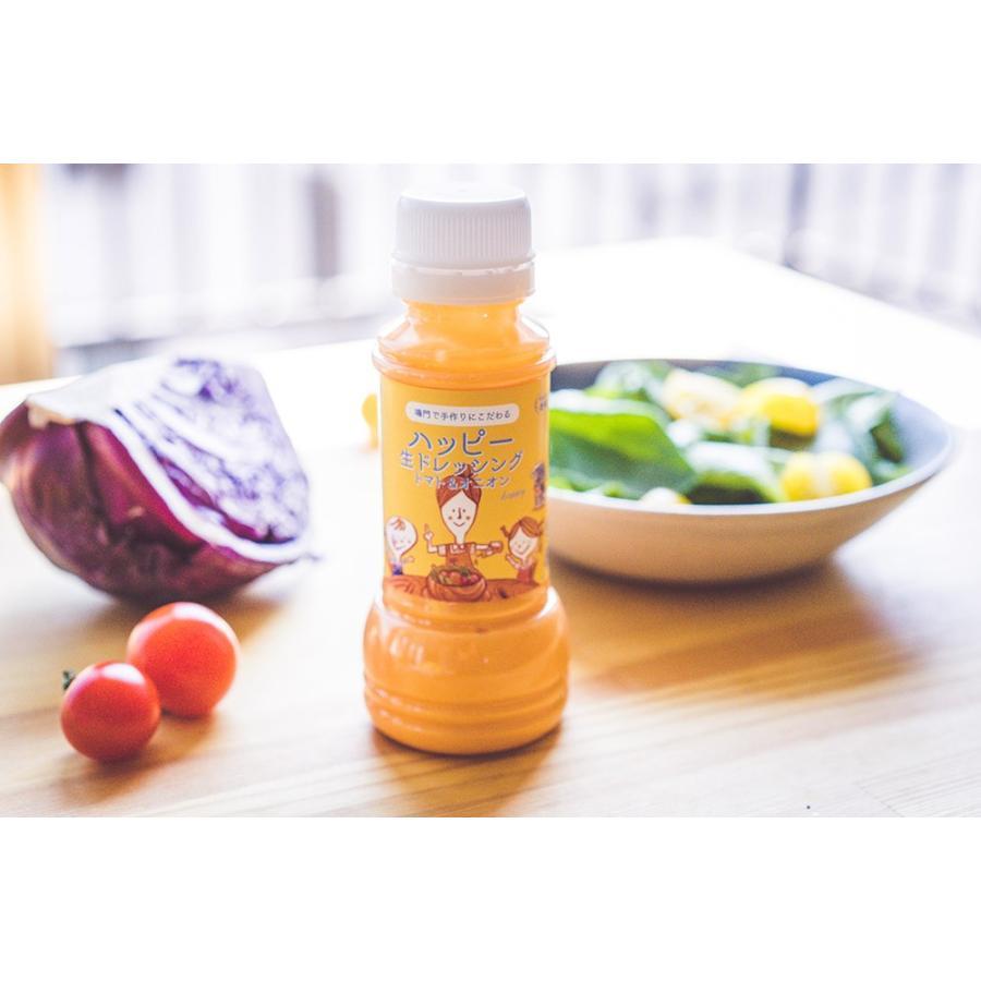 ハッピー生ドレッシング トマト&オニオン|bimifoods-store|02