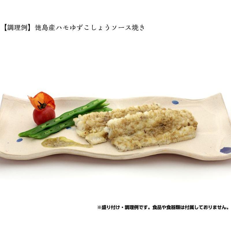鳴門鯛ソース ゆずこしょう bimifoods-store 03