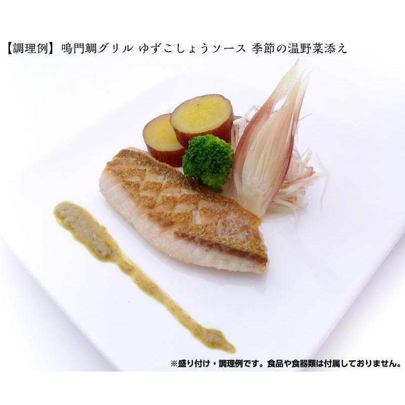 鳴門鯛ソース ゆずこしょう bimifoods-store 04