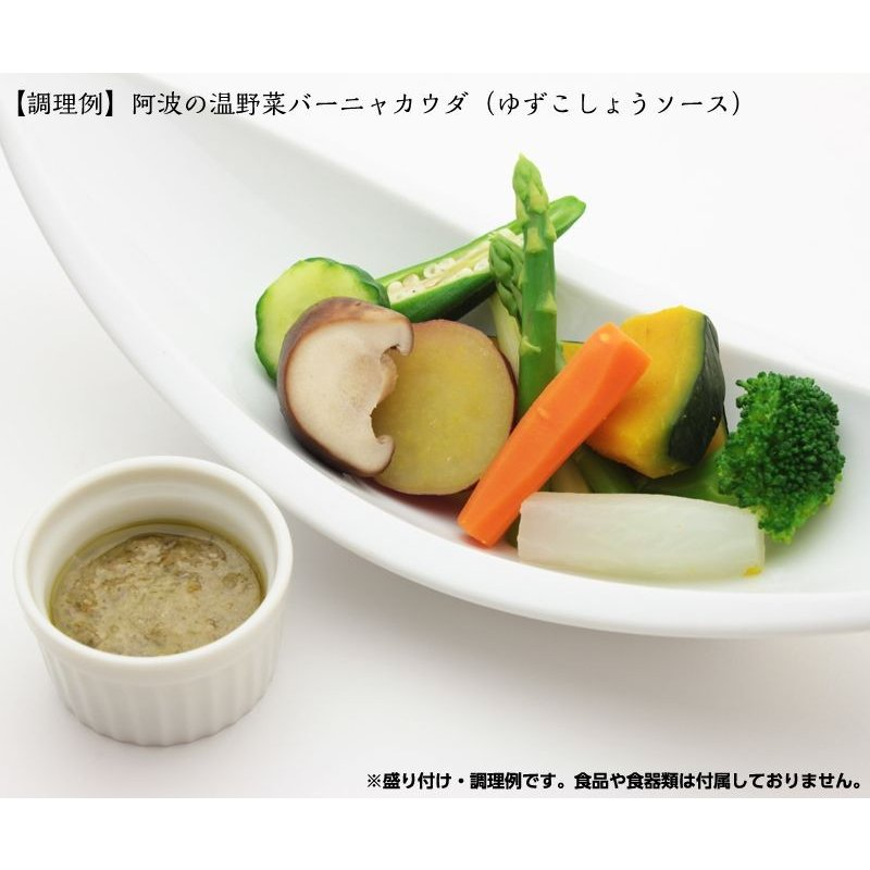 鳴門鯛ソース ゆずこしょう bimifoods-store 05