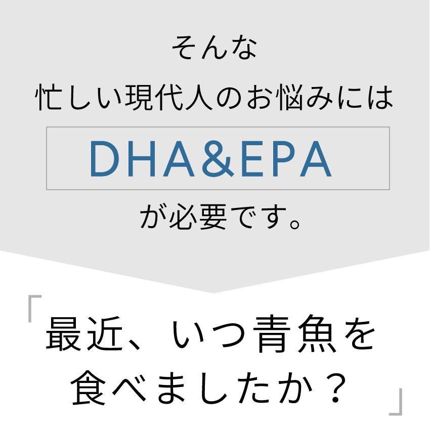 《3袋まとめ買い10%OFF》DHA&EPA+サチャインチ 120粒×3袋(約3ヶ月分)  DHA EPA サプリ サチャインチ サプリメント サチャインチオイル 記憶力 子供 biosupli 05