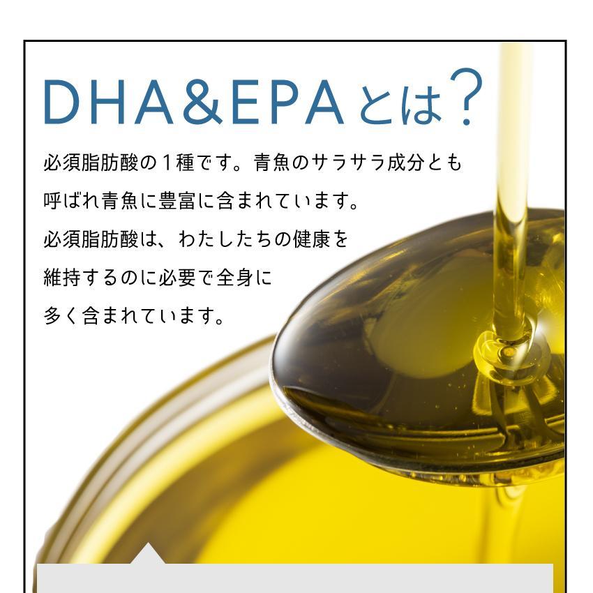 《3袋まとめ買い10%OFF》DHA&EPA+サチャインチ 120粒×3袋(約3ヶ月分)  DHA EPA サプリ サチャインチ サプリメント サチャインチオイル 記憶力 子供 biosupli 07