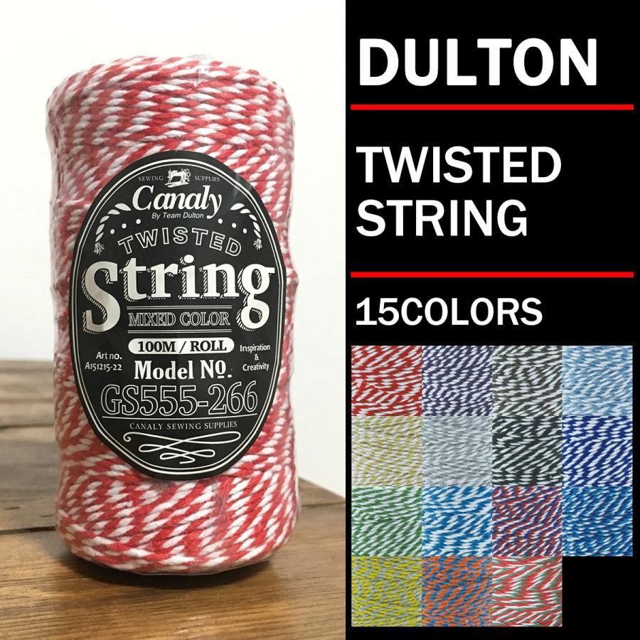 DULTON ダルトン ツイステッド ストリング TWISTED STRING GS555-266 ラッピング 紐 リボン 包装 定形外郵便送料無料|biotope