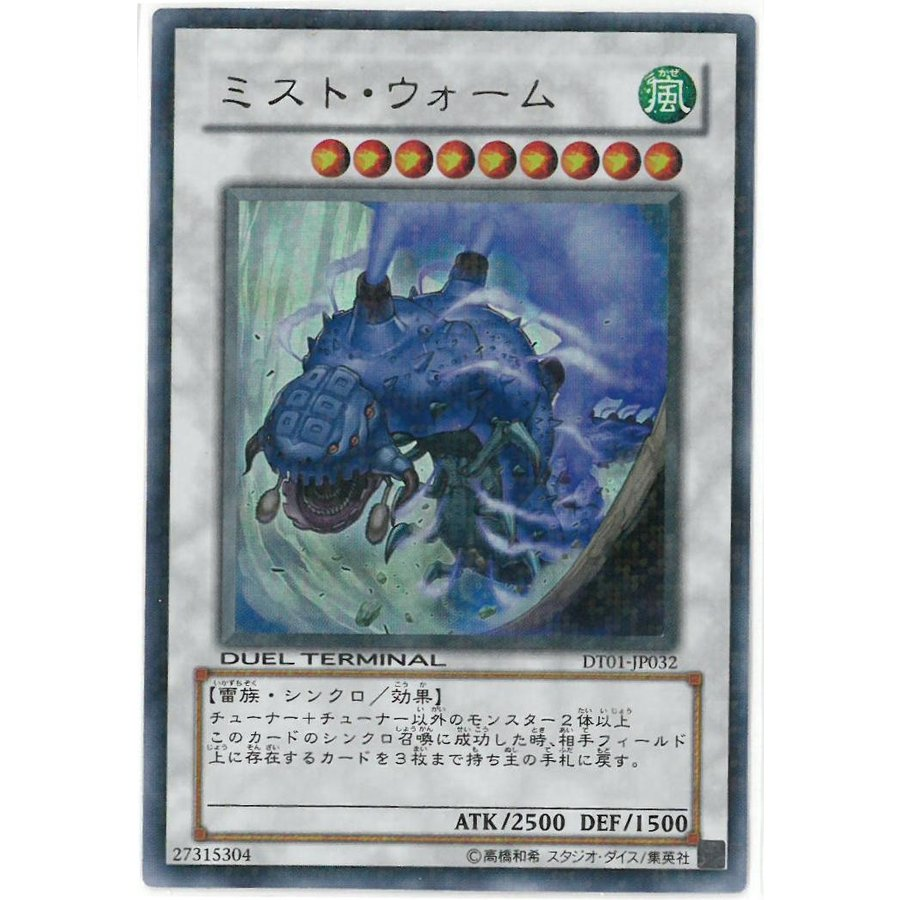 盾 ポケモン シンクロ 剣