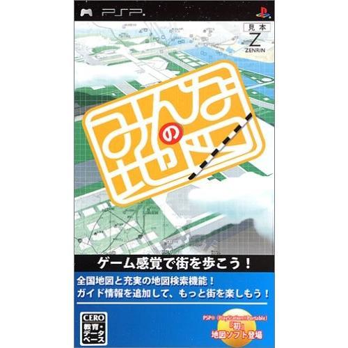みんなの地図 中古 PSP ソフト birds-eye