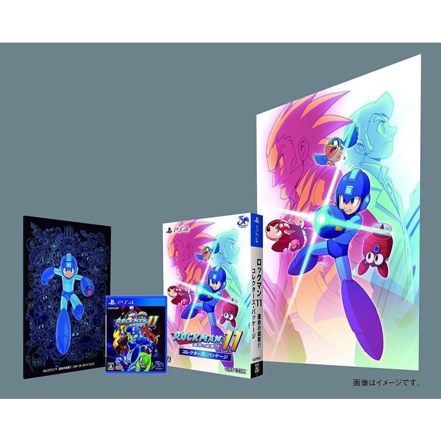 ロックマン11(限定版) 新品 PS4 ソフト