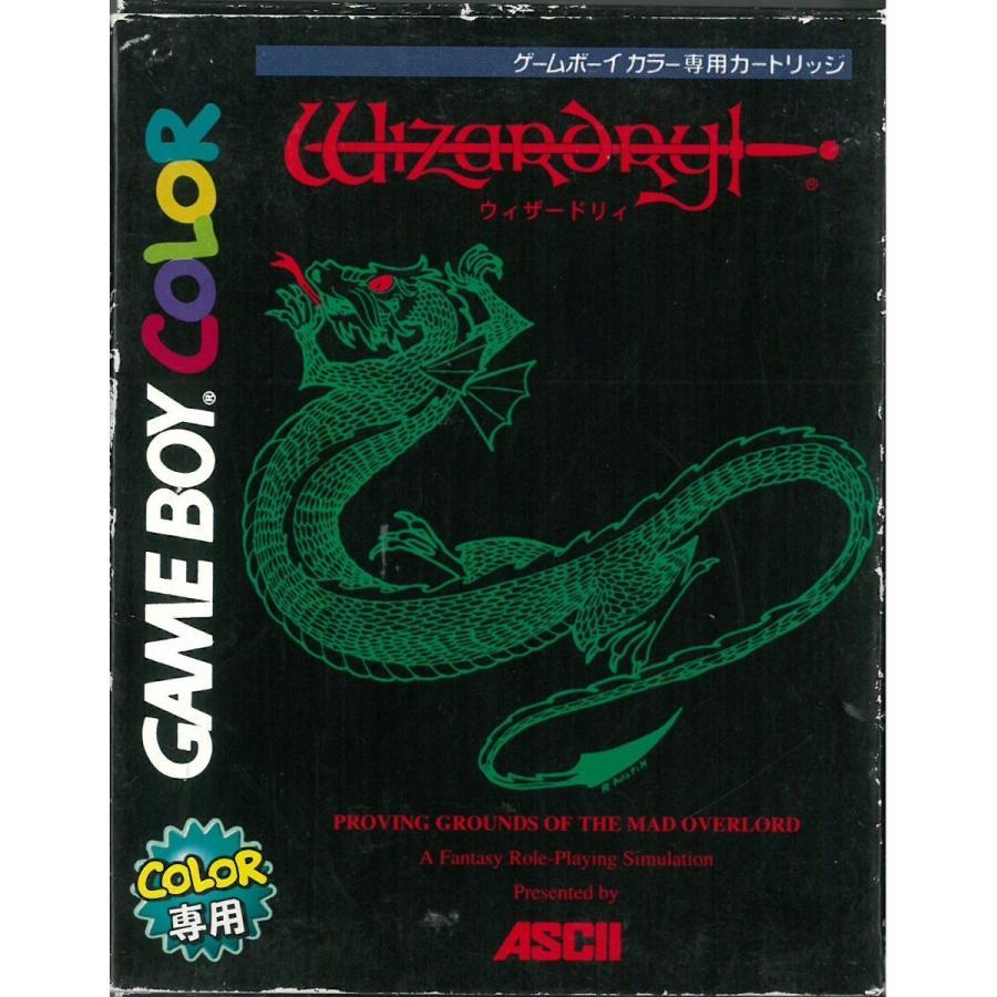 ウィザードリィ Wizardry GBC 中古 ソフト GAME BOY COLOR(ゲームボーイカラー) レトロゲーム
