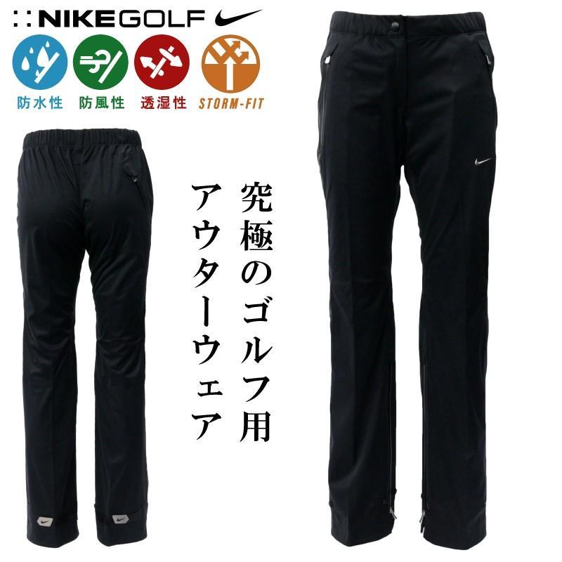 ナイキ ゴルフ レディース ボトムス NIKE GOLF 338953 VRI エリート アウター パンツ オーバーパンツ かっこいい ブラック ロングパンツ 防水 保証 究極
