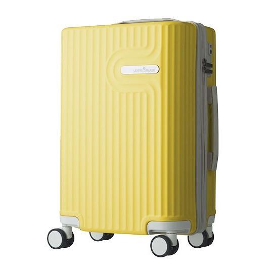 レジェンドウォーカー リラ 5105-48  (約35L) 機内持込み対応 四輪 黄色いケース|bisho|02
