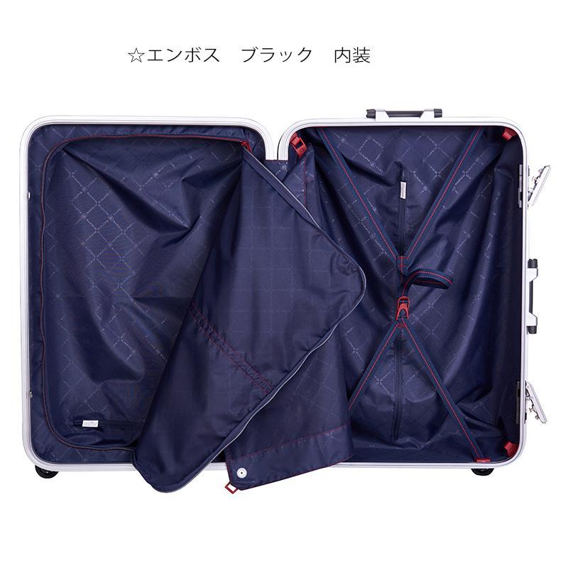 スーパーライト MGC1-69 (約93L) キズが目立たない 大容量 軽量 フレーム スーツケース サンコー bisho 19
