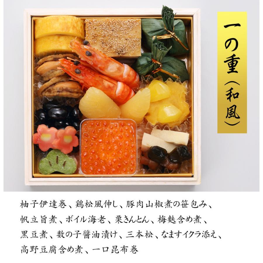 おせち 予約 2021 北海道「北のシェフ」おせち料理 彩(和風&洋風&中華)三段重 2人前 盛り付け済み 冷凍|bishokuc|03