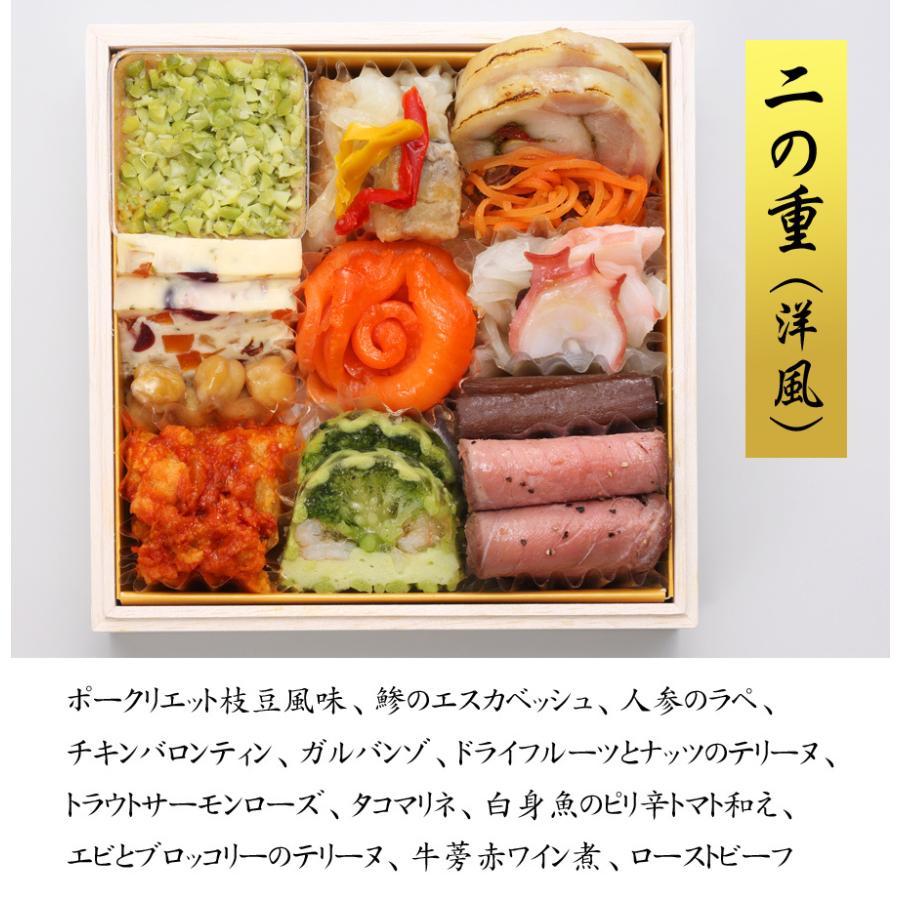 おせち 予約 2021 北海道「北のシェフ」おせち料理 彩(和風&洋風&中華)三段重 2人前 盛り付け済み 冷凍|bishokuc|04