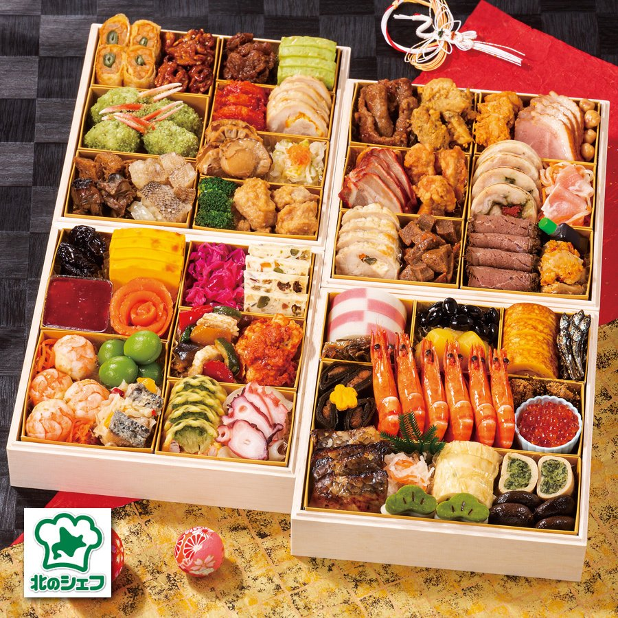 おせち 予約 2021 北海道「北のシェフ」おせち料理 和洋中肉(和風&洋風&中華&お肉)与段重 5人前〜6人前 盛り付け済み 冷凍|bishokuc|02