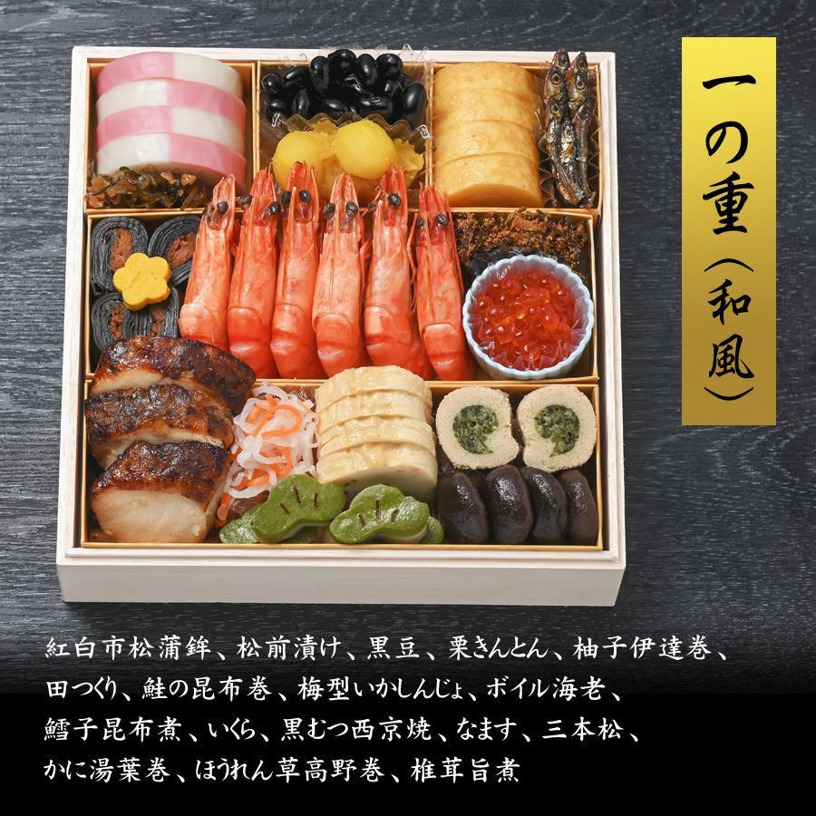 おせち 予約 2021 北海道「北のシェフ」おせち料理 和洋中肉(和風&洋風&中華&お肉)与段重 5人前〜6人前 盛り付け済み 冷凍|bishokuc|03