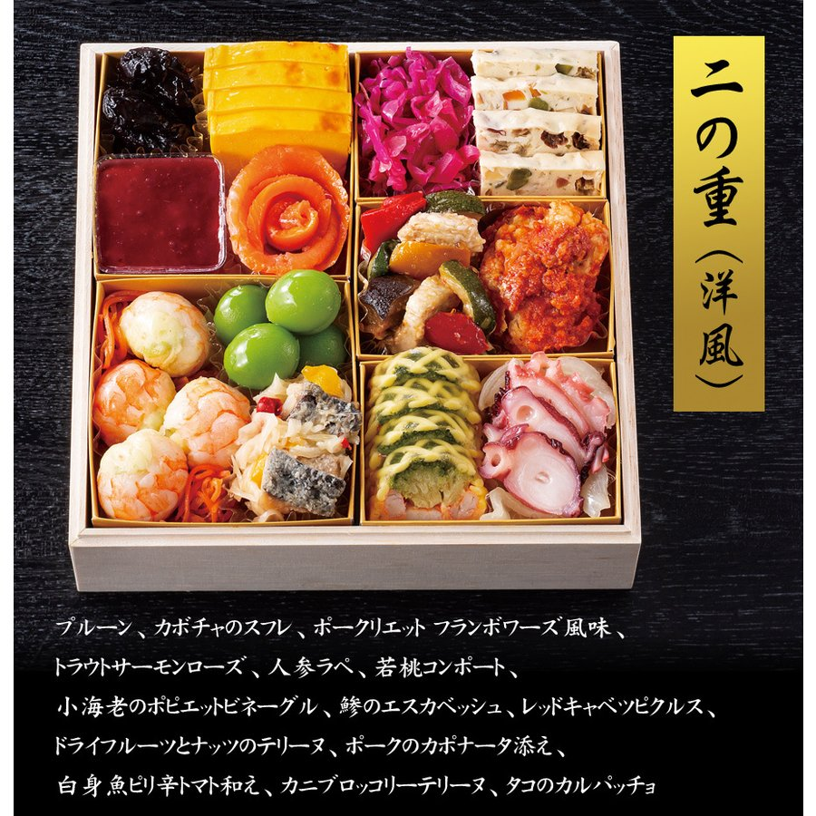 おせち 予約 2021 北海道「北のシェフ」おせち料理 和洋中肉(和風&洋風&中華&お肉)与段重 5人前〜6人前 盛り付け済み 冷凍|bishokuc|04