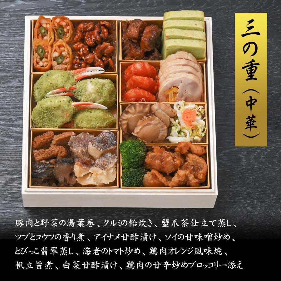 おせち 予約 2021 北海道「北のシェフ」おせち料理 和洋中肉(和風&洋風&中華&お肉)与段重 5人前〜6人前 盛り付け済み 冷凍|bishokuc|05