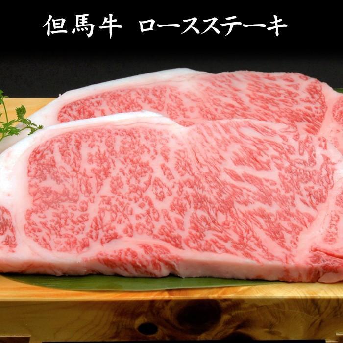 ステーキ 牛 ロース