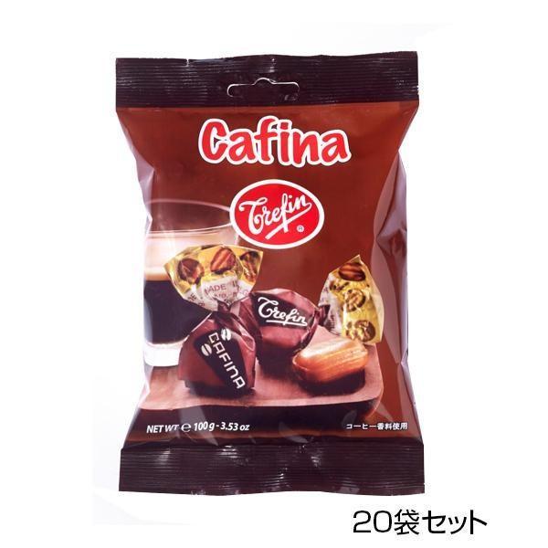 トレファン カフィナ 100g×20袋セット(送料無料)