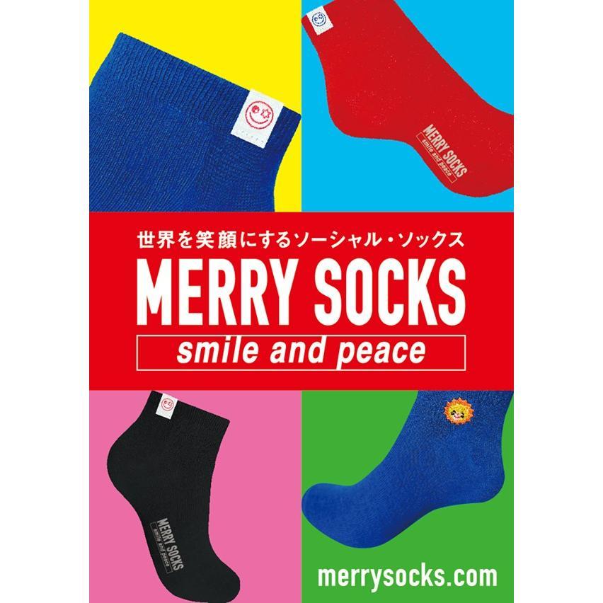 MERRY SOCKS スマイルタグソックス スニーカー丈 (世界を笑顔にするソーシャルソックス) bisokuhanamai