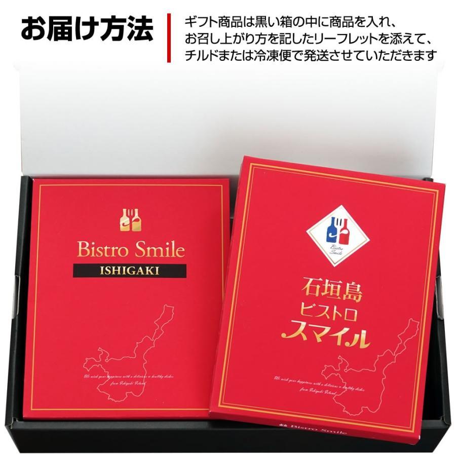 「石垣島産 島豚カレー」【4個】詰め合わせギフトセット bistrosmile 02