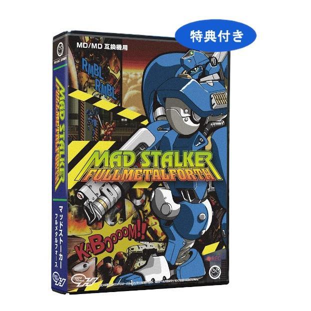 特典付き マッドストーカー MAD STALKER MD/MD互換機用 ゆうパケット不可|bit-games