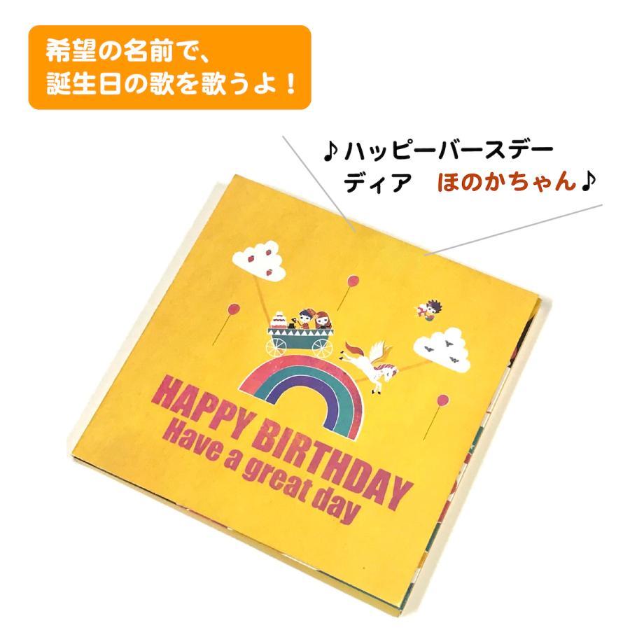 誕生 日 イラスト お カード