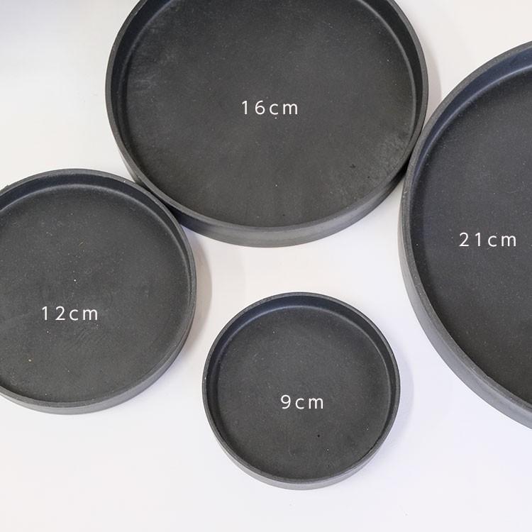 ブラックポット用受皿 16cm 【サボテン/頑丈/おしゃれ/塊根植物/多肉/黒プラスチック鉢 】|biyori|02