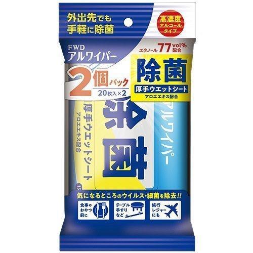 【まとめ買い】アルワイパー 除菌ウェットシート20枚入り2パック 48個セット ウイルス対策  biz-supply 03