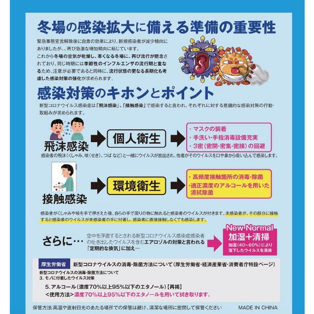 【まとめ買い】アルワイパー 除菌ウェットシート20枚入り2パック 48個セット ウイルス対策  biz-supply 05