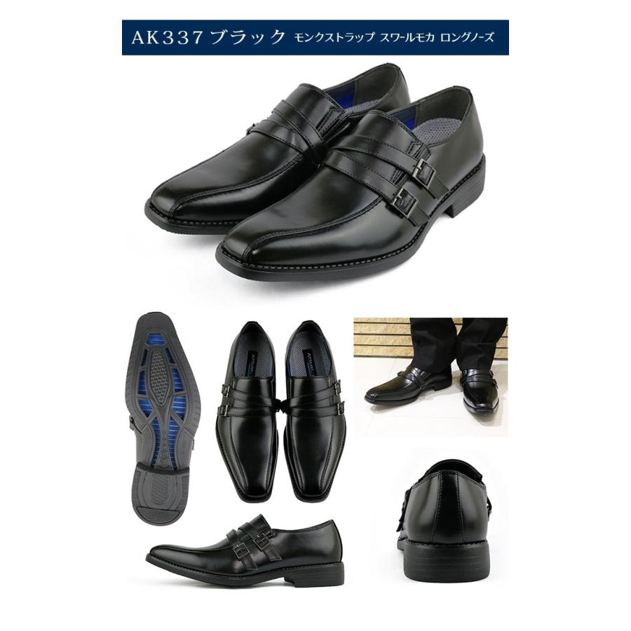 ビジネスシューズ 通気性 メンズ 2足選んで6,380円 蒸れない 2足セット 福袋 革靴 紳士靴 ARUKOKA|bizakplus|14