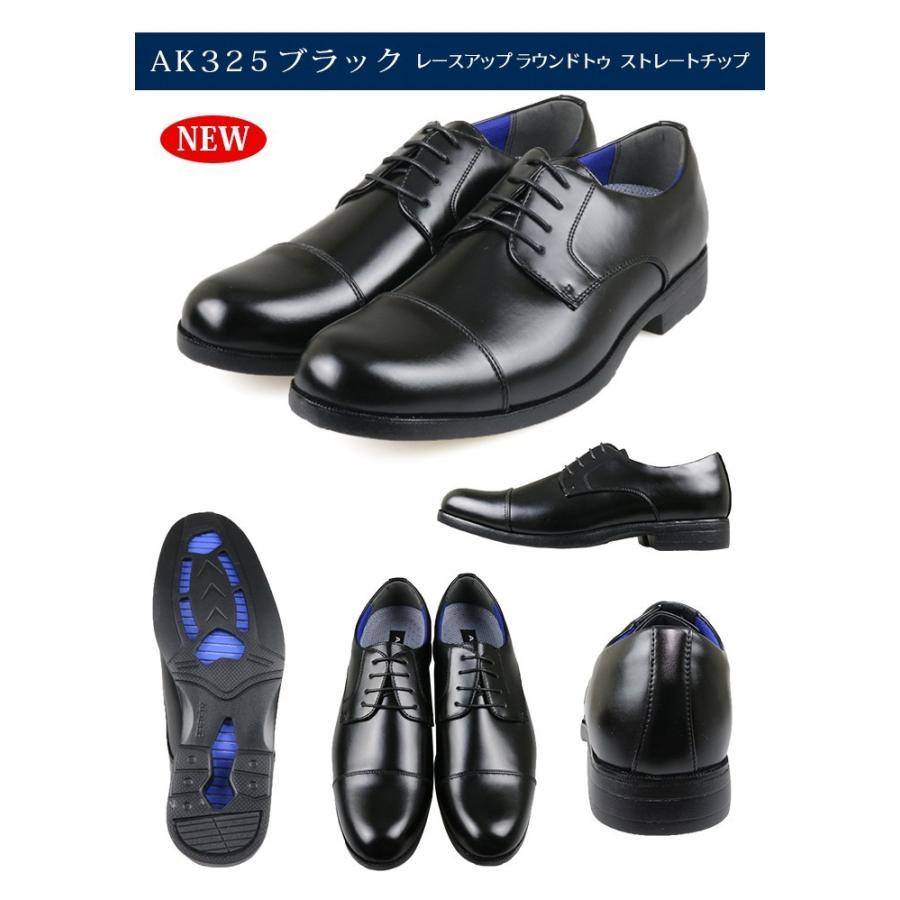 ビジネスシューズ 通気性 メンズ 2足選んで6,380円 蒸れない 2足セット 福袋 革靴 紳士靴 ARUKOKA|bizakplus|15