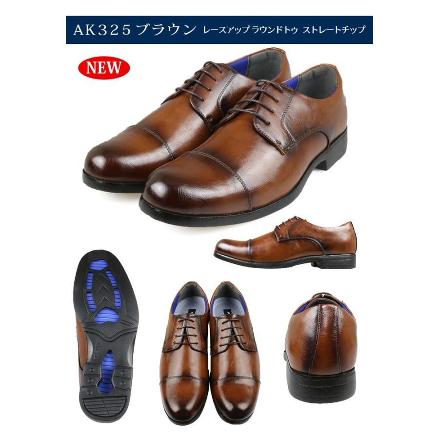 ビジネスシューズ 通気性 メンズ 2足選んで6,380円 蒸れない 2足セット 福袋 革靴 紳士靴 ARUKOKA|bizakplus|16