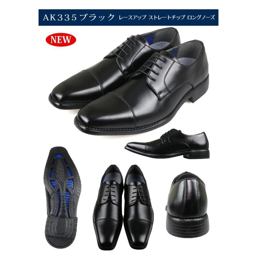 ビジネスシューズ 通気性 メンズ 2足選んで6,380円 蒸れない 2足セット 福袋 革靴 紳士靴 ARUKOKA|bizakplus|17