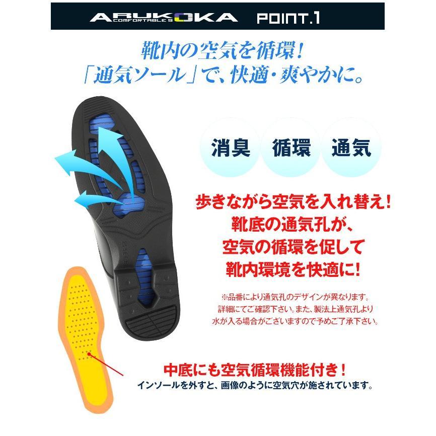ビジネスシューズ 通気性 メンズ 2足選んで6,380円 蒸れない 2足セット 福袋 革靴 紳士靴 ARUKOKA|bizakplus|03