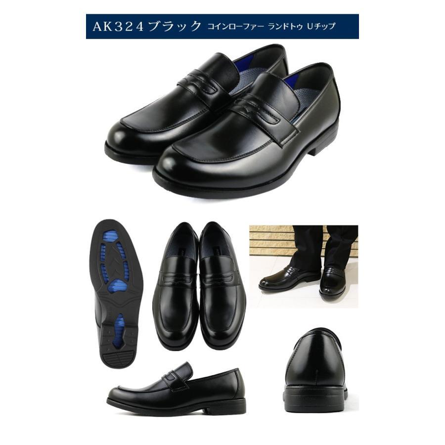 ビジネスシューズ 通気性 メンズ 2足選んで6,380円 蒸れない 2足セット 福袋 革靴 紳士靴 ARUKOKA|bizakplus|10