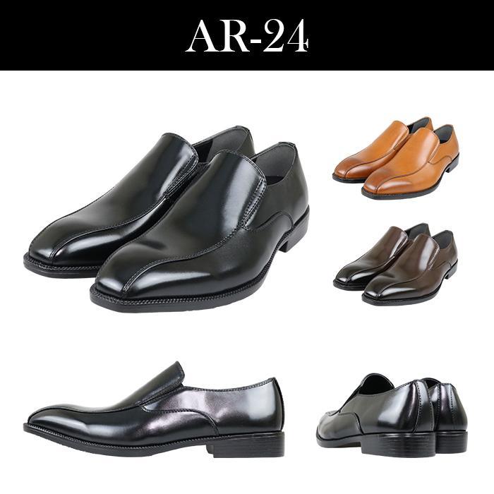 ビジネスシューズ メンズ 2足選んで4,400円 3E 革靴 紳士靴 プレーントゥ ストレートチップ ローファー 2足セット 福袋|bizakplus|13