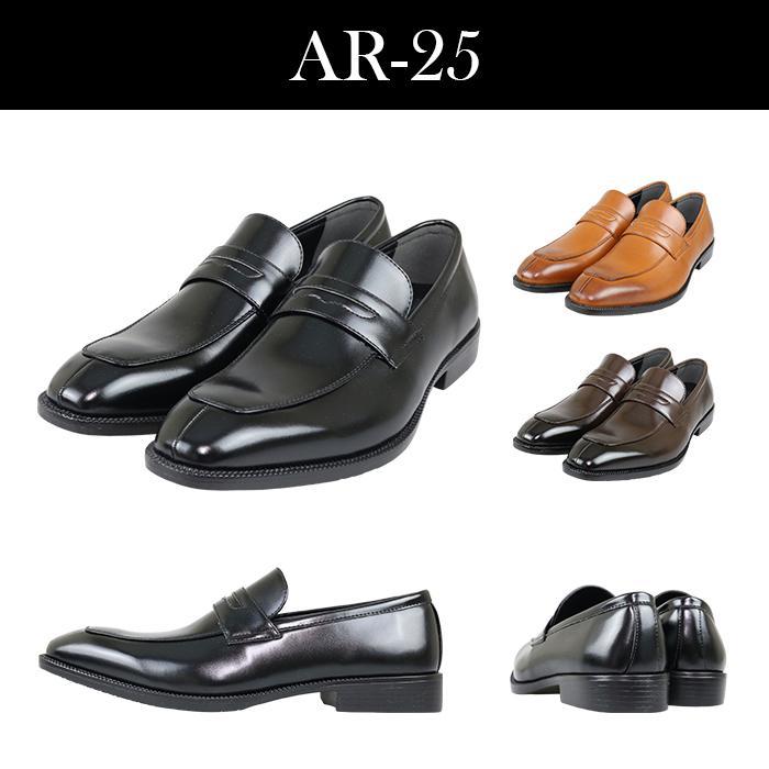 ビジネスシューズ メンズ 2足選んで4,400円 3E 革靴 紳士靴 プレーントゥ ストレートチップ ローファー 2足セット 福袋|bizakplus|14
