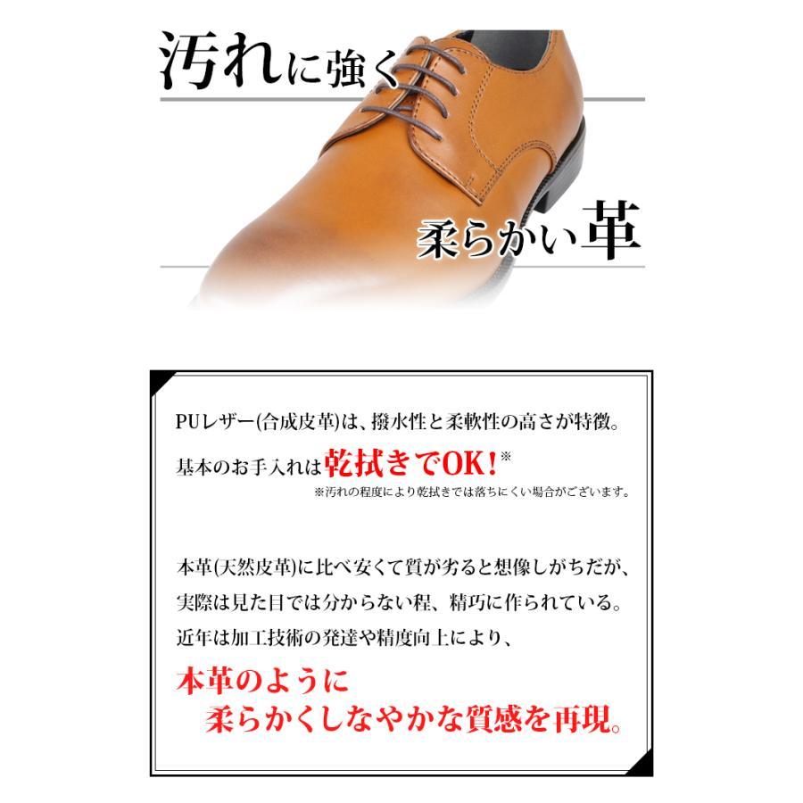 ビジネスシューズ メンズ 2足選んで4,400円 3E 革靴 紳士靴 プレーントゥ ストレートチップ ローファー 2足セット 福袋|bizakplus|07