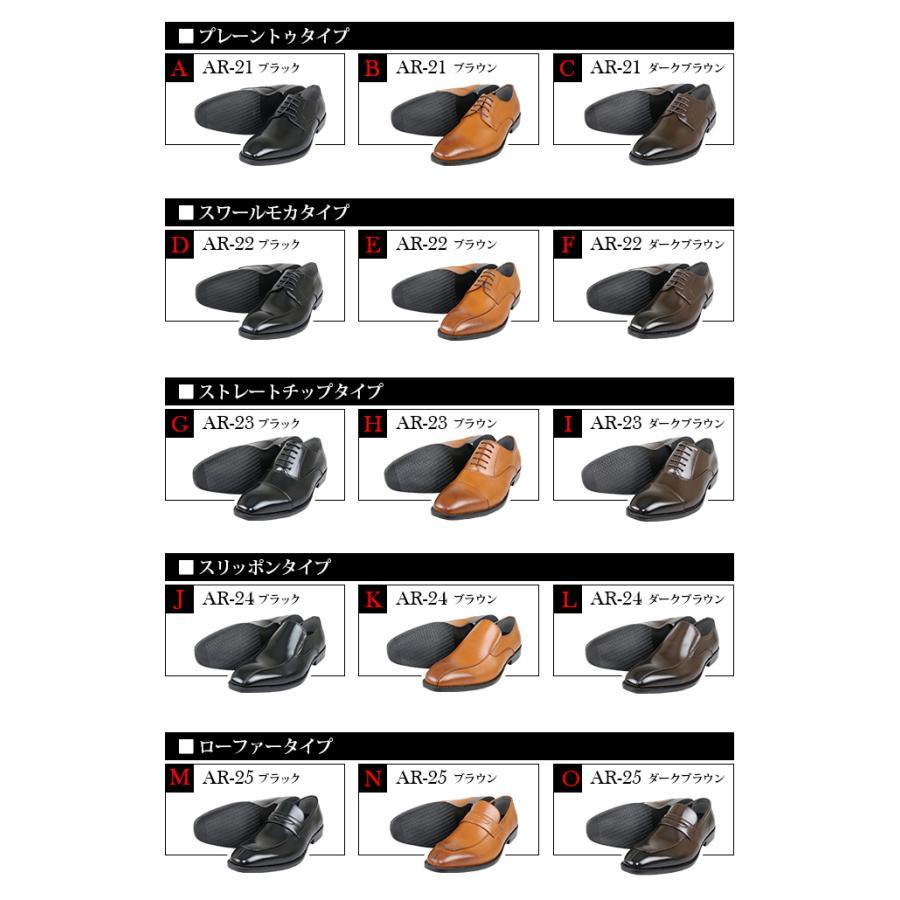 ビジネスシューズ メンズ 2足選んで4,400円 3E 革靴 紳士靴 プレーントゥ ストレートチップ ローファー 2足セット 福袋|bizakplus|09