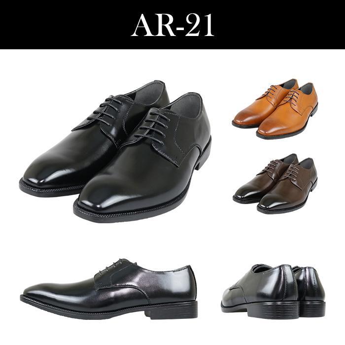 ビジネスシューズ メンズ 2足選んで4,400円 3E 革靴 紳士靴 プレーントゥ ストレートチップ ローファー 2足セット 福袋|bizakplus|10