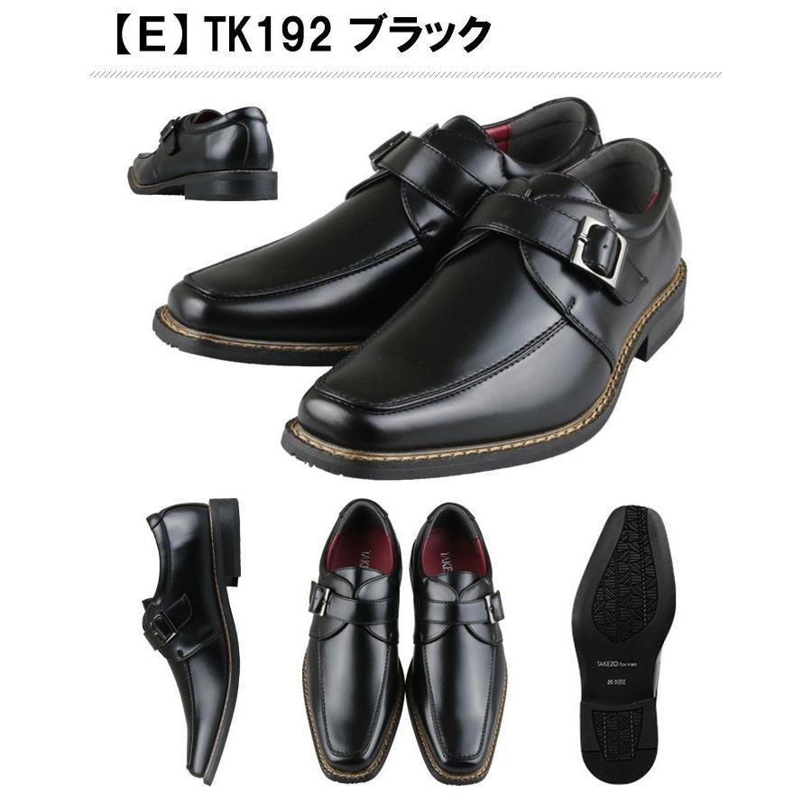 ビジネスシューズ メンズ 防水 防滑 3E 2足選んで6,380円 革靴 紳士靴 雨用 TAKEZO 2足セット 福袋|bizakplus|12