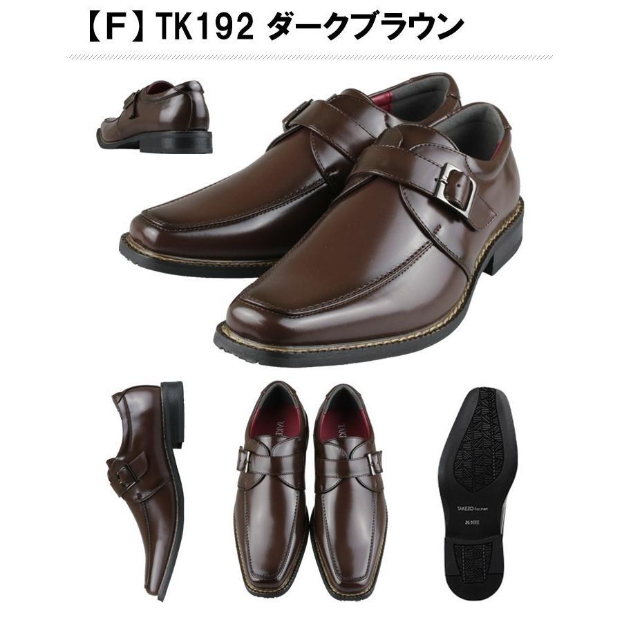 ビジネスシューズ メンズ 防水 防滑 3E 2足選んで6,380円 革靴 紳士靴 雨用 TAKEZO 2足セット 福袋|bizakplus|13