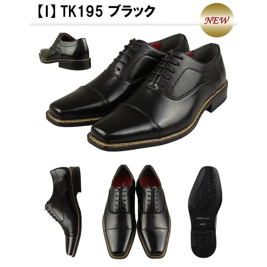 ビジネスシューズ メンズ 防水 防滑 3E 2足選んで6,380円 革靴 紳士靴 雨用 TAKEZO 2足セット 福袋|bizakplus|15