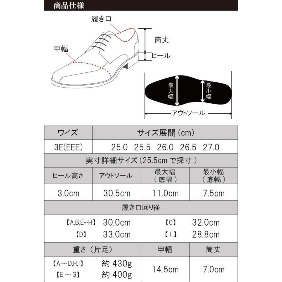 ビジネスシューズ メンズ 防水 防滑 3E 2足選んで6,380円 革靴 紳士靴 雨用 TAKEZO 2足セット 福袋|bizakplus|16