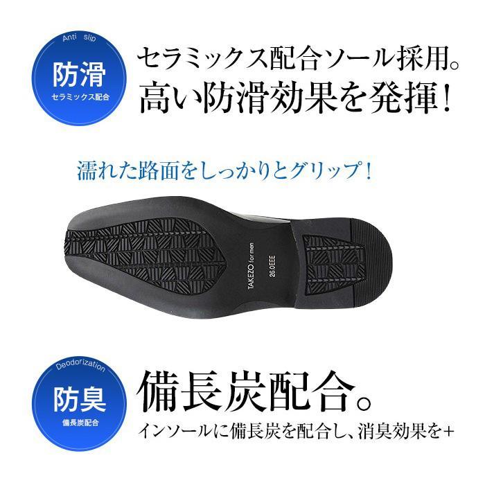 ビジネスシューズ メンズ 防水 防滑 3E 2足選んで6,380円 革靴 紳士靴 雨用 TAKEZO 2足セット 福袋|bizakplus|04